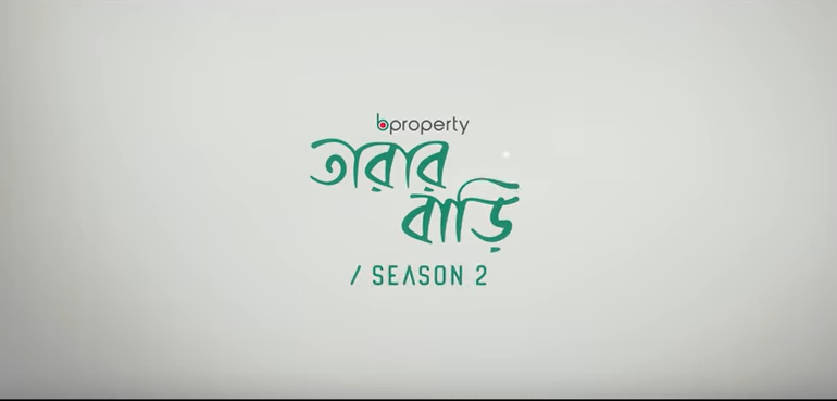Here is What Has Happened Bproperty Tarar Bari - Season 2 - Bproperty