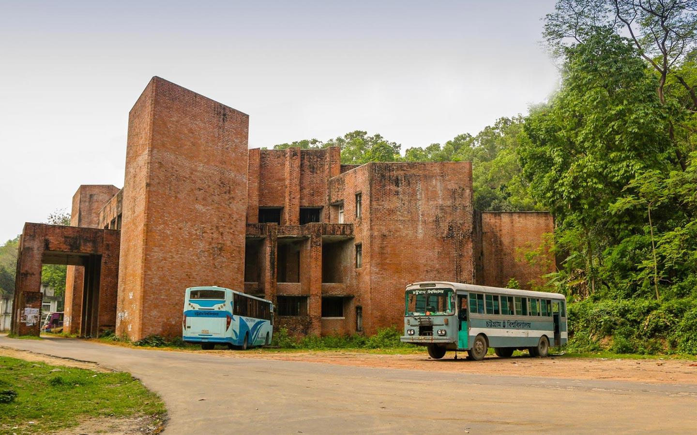 Chittagong University Campus