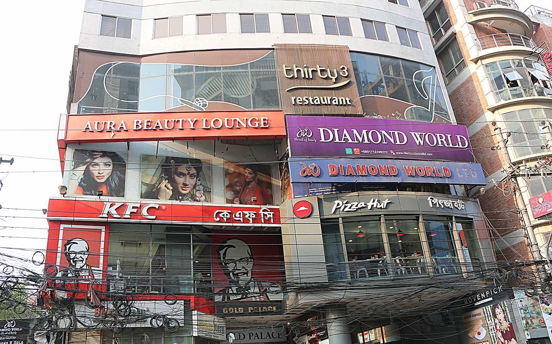 KFC, Pizza Hut & Thirty 3 Restaurant at Baily road