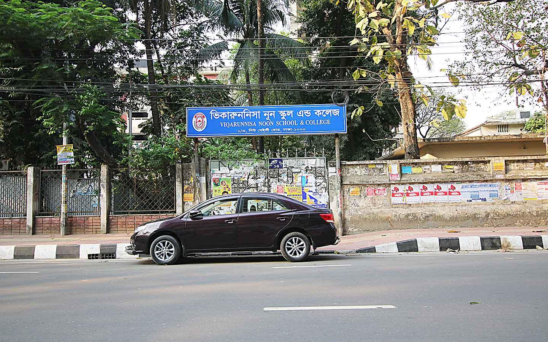 Viqarunnisa Noon School & College at Baily road
