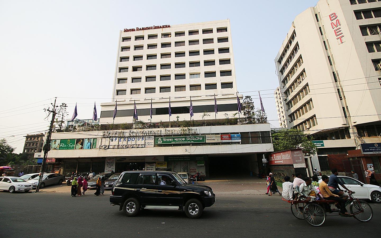 Hotel Rajmoni Ishakha at Kakrail