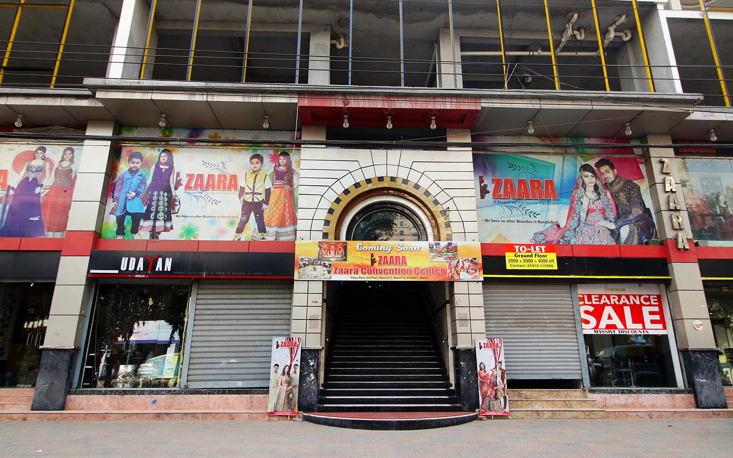 A shop in Dhaka for rent