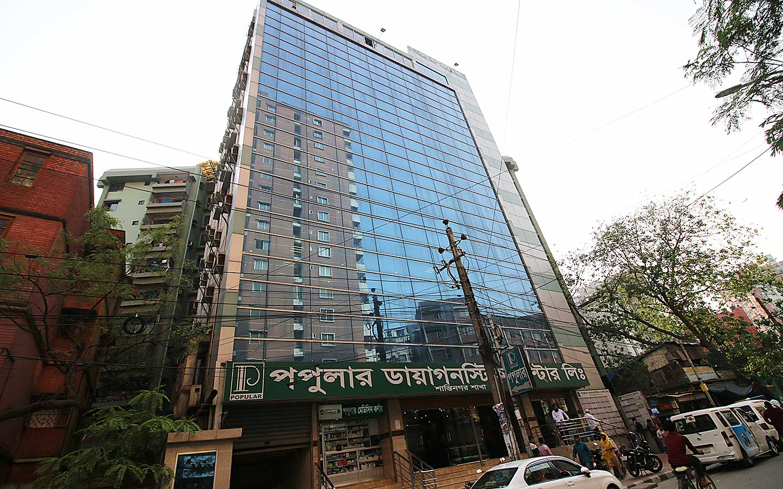 Popular Diagnostic Center Ltd. hospital at Shantinagar