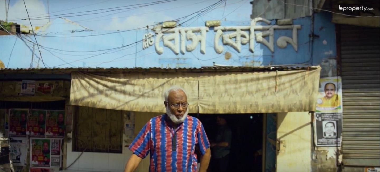New Bose Cabin- food restaurants in Narayanganj