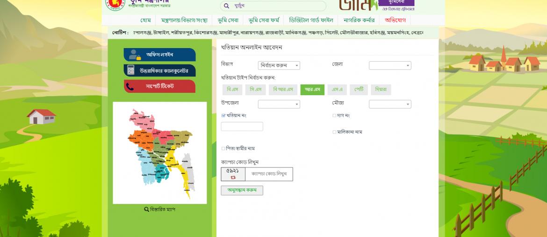 An Infographic Of Online Khatiyan Verification - Bproperty
