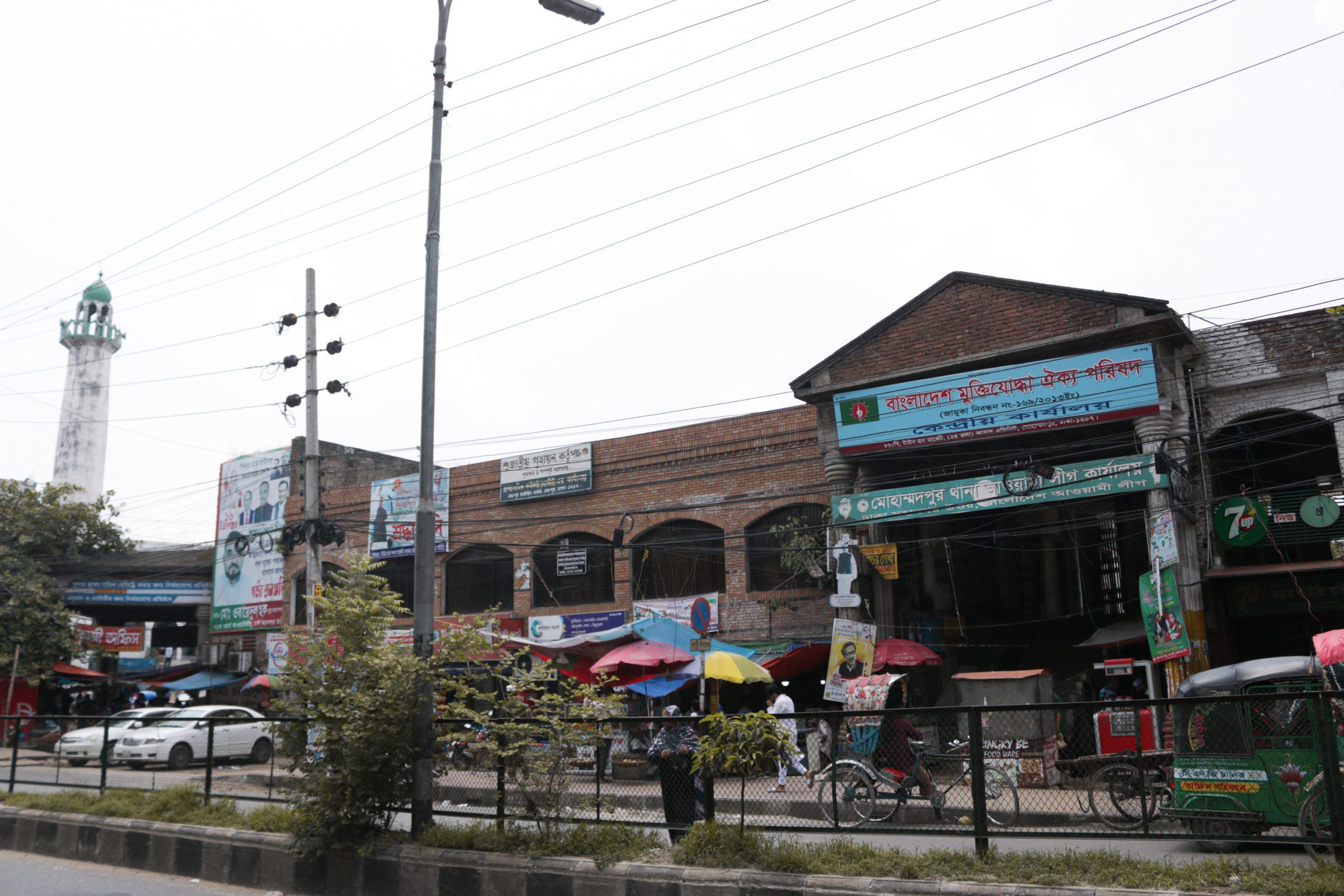 Mohammadpur Town Hall Market