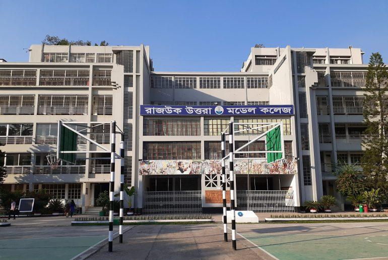 Top 5 Best Bangla Medium Schools In Dhaka - Bproperty