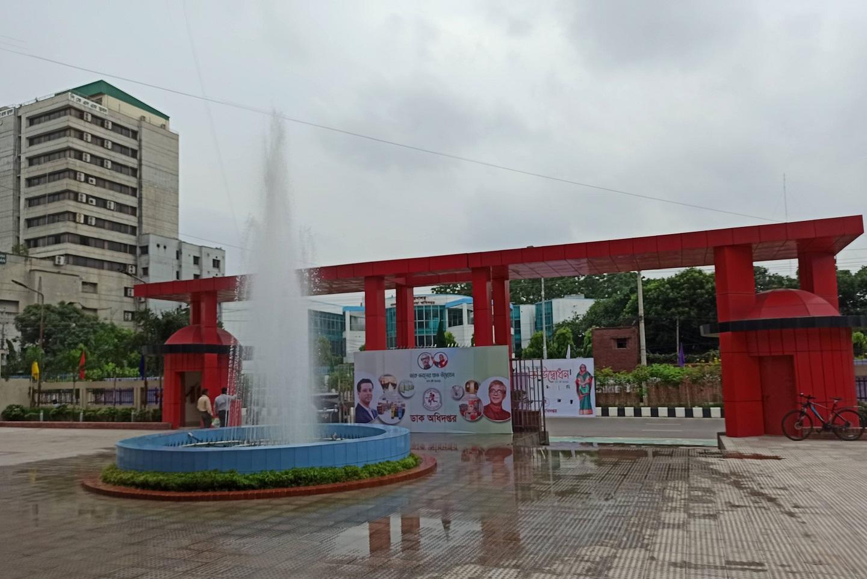 Entrance of Daak Bhabhon