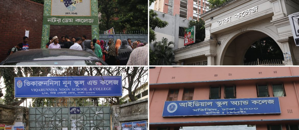 Top Colleges in Dhaka South and Their History - Bproperty