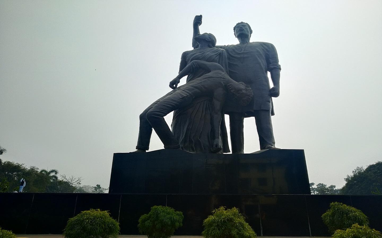 Amar Ekush at Jahangirnagar university