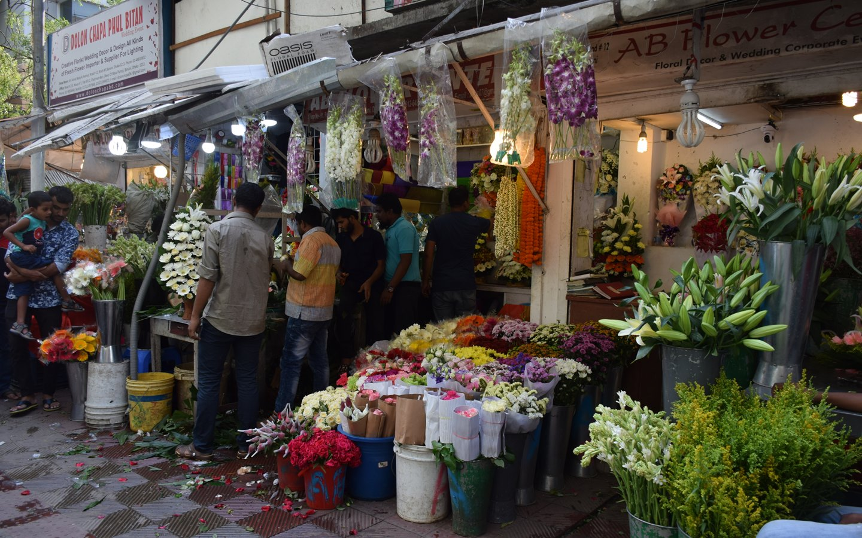 Bannai flower shops