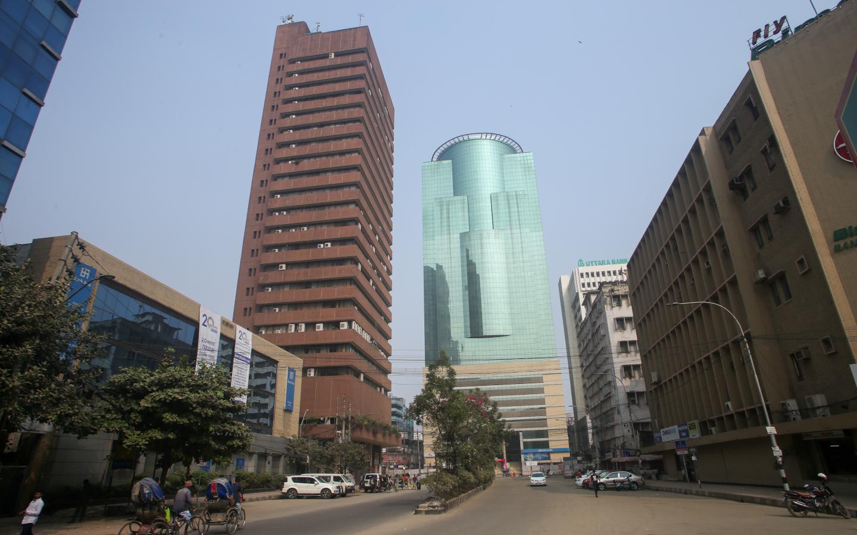 City Centre Dhaka