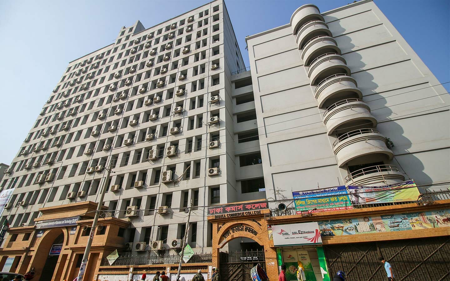 DCC Building From Mirpur