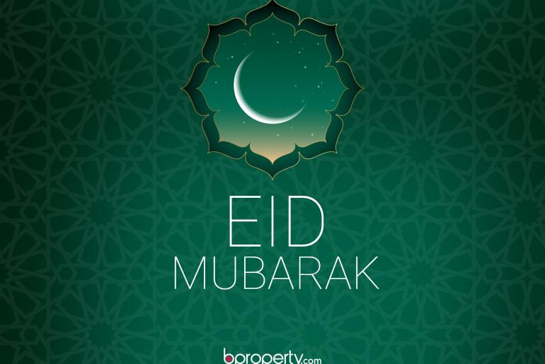 Qurbani Eid 2019