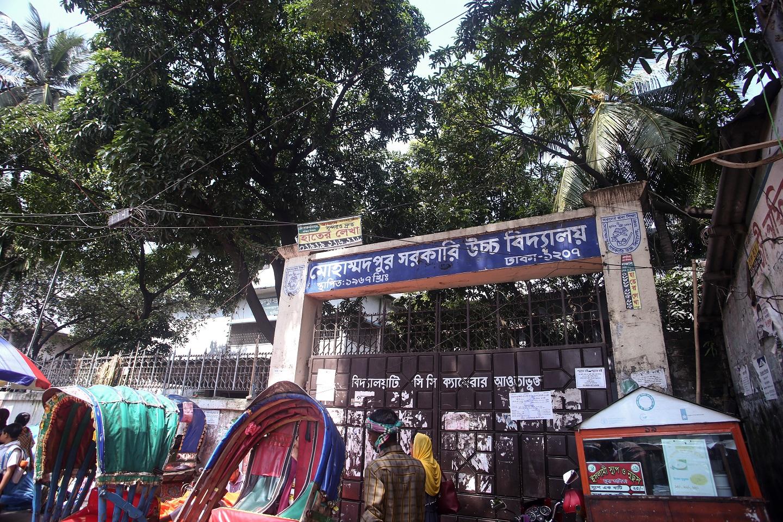 Mohammadpur Govt. High School