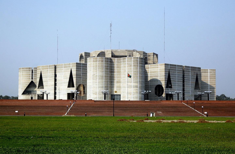জাতীয় সংসদ ভবন, ঢাকা