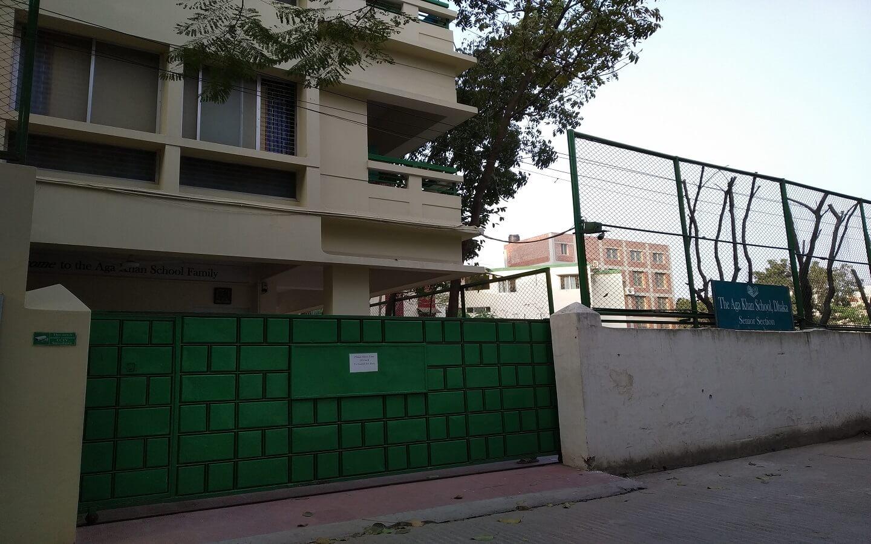 The Aga Khan School is one of the elite schools of Dhaka