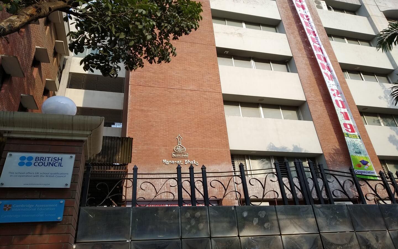 Gulshan has many top English medium schools in Dhaka