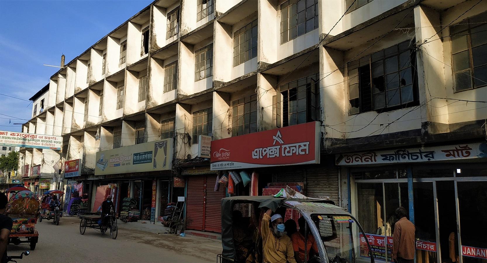 Dakshin Khan bazar