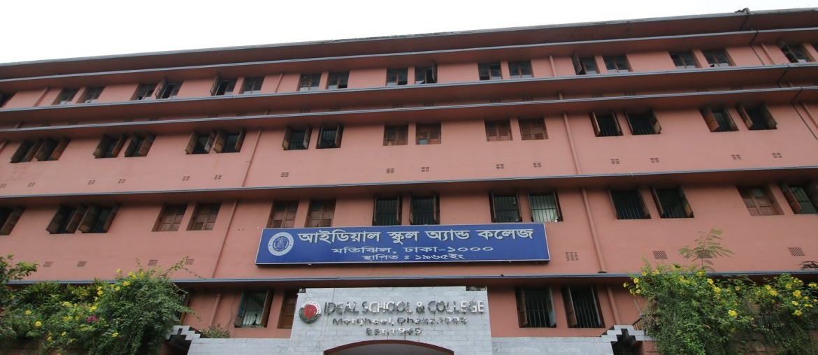 One of the most popular educational institute in Dhaka, Ideal School & College