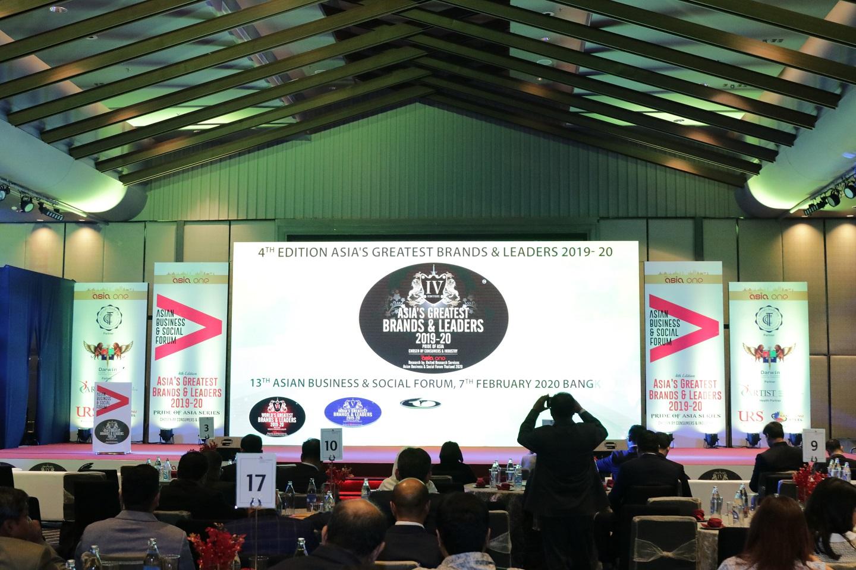 AsiaOne Award Stage