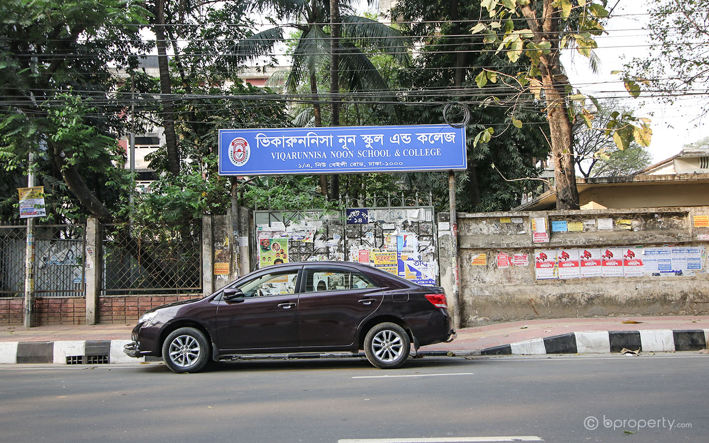 Places to live in dhaka near educational institutions