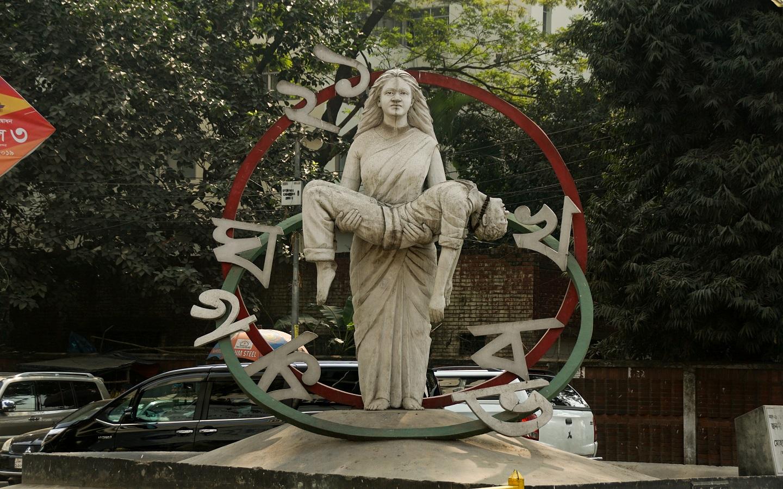 Sculpture at paribag