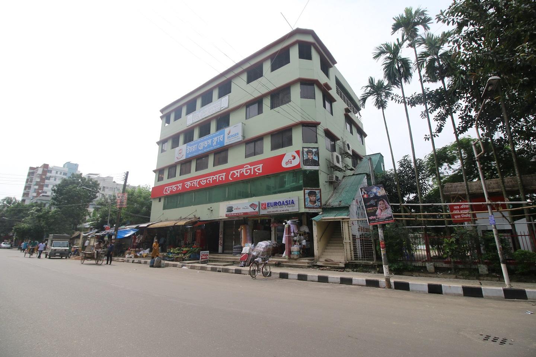 Kabi Nazrul Avenue