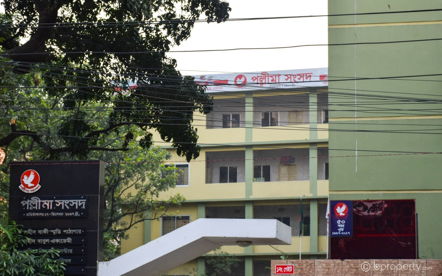 Living in Khilgaon allows access to great schools