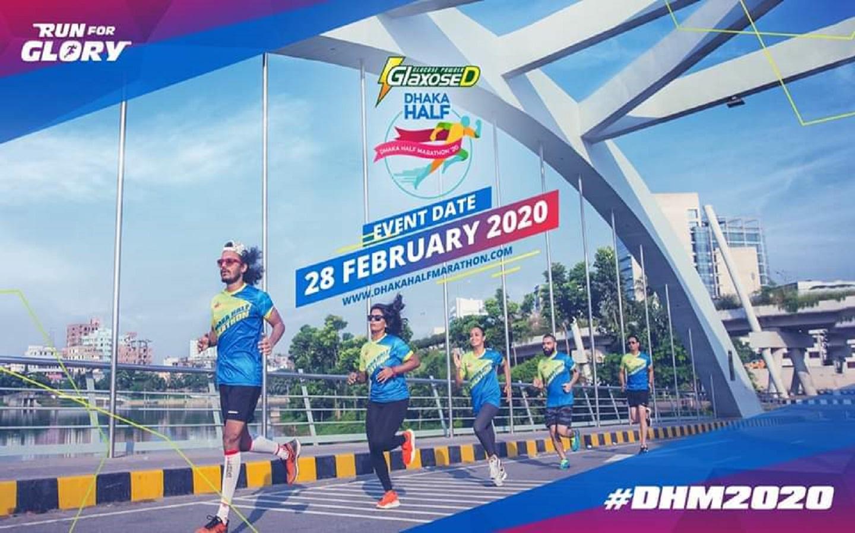 Glaxose-D Dhaka Half Marathon February 2020