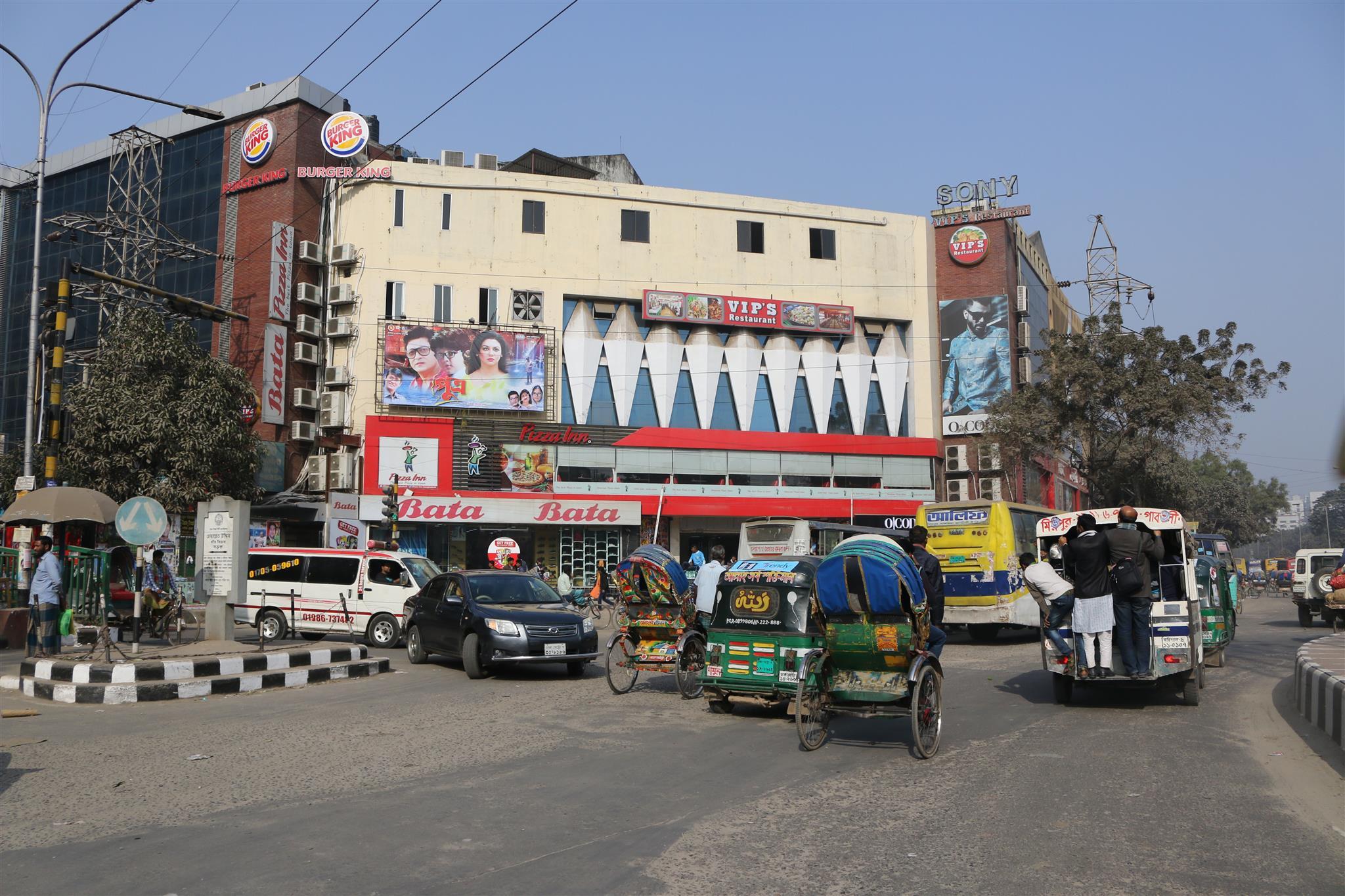 cinema hall in Mirpur