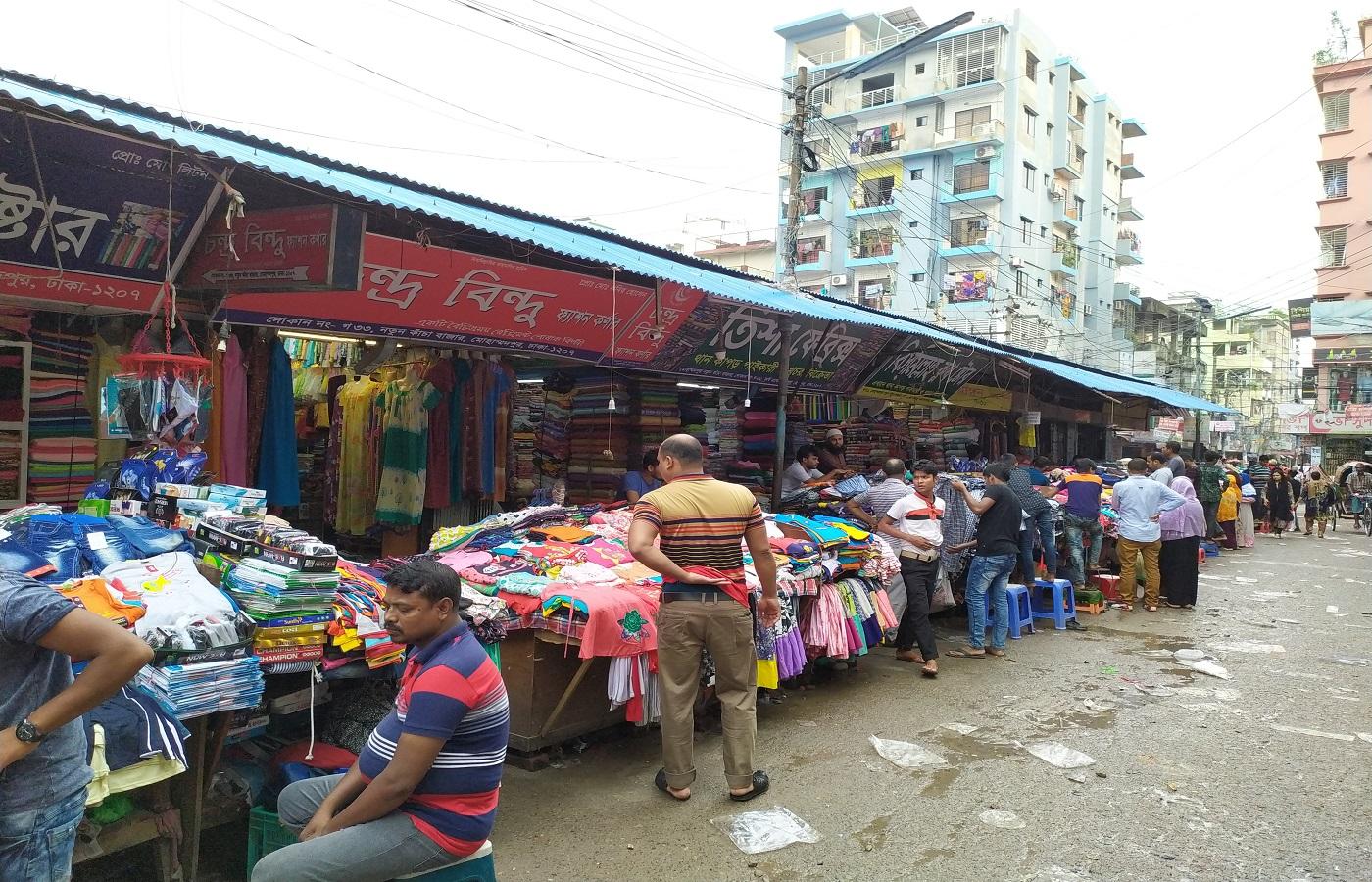 Krishi Market