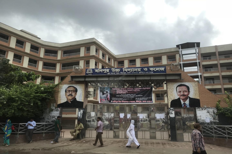 মিরপুরের শিক্ষা প্রতিষ্ঠান