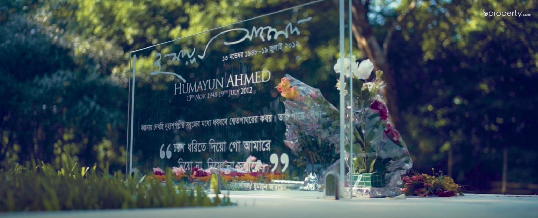 Humayun Ahmed's grave