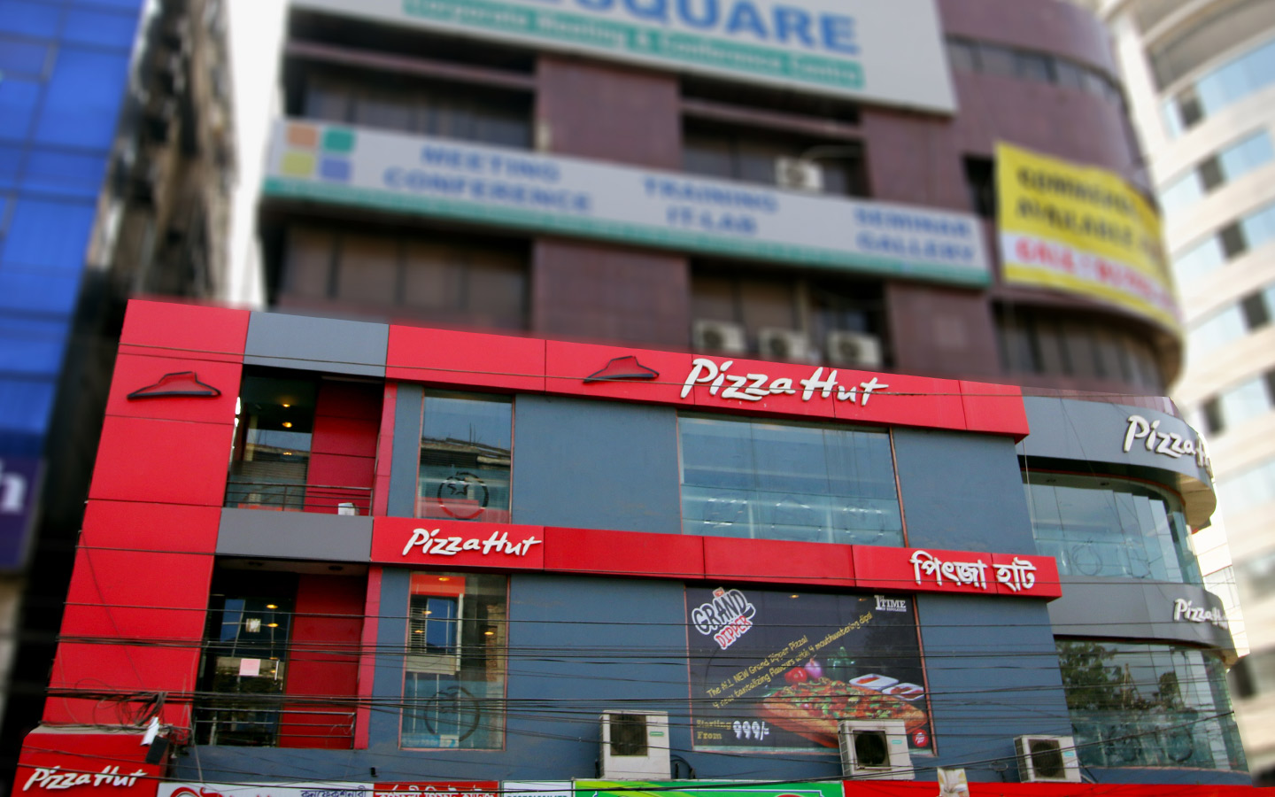 pizza hut in bangladesh We have arrived in dhaka bangladesh in preparation to visit our weavers in shimulia, bangladesh before we leave dhaka - i wanted to show you a few things we start at the only pizza hut in the.