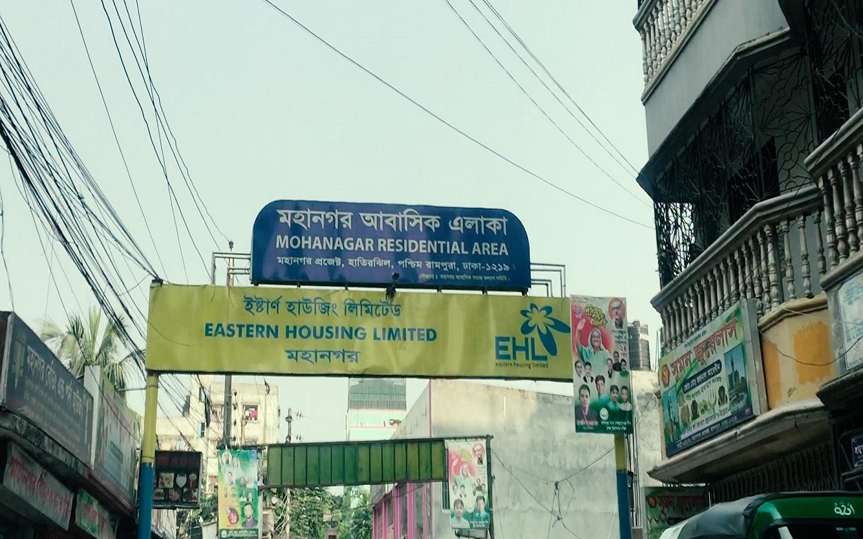 Housing Society