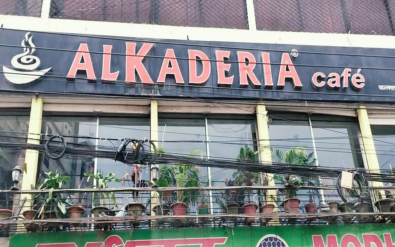 Al Kaderia Restaurant