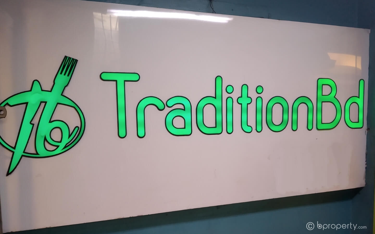 Tradition BD's delicious food make them one of the best Khilgaon Restaurants