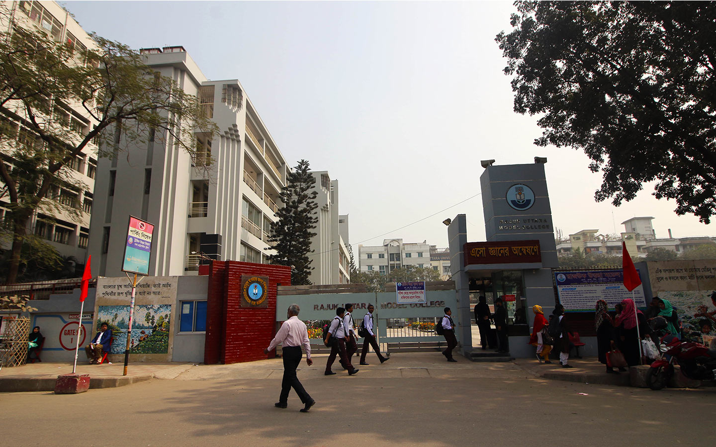 RAJUK School & College, a prominent educational Institututions in Dhaka