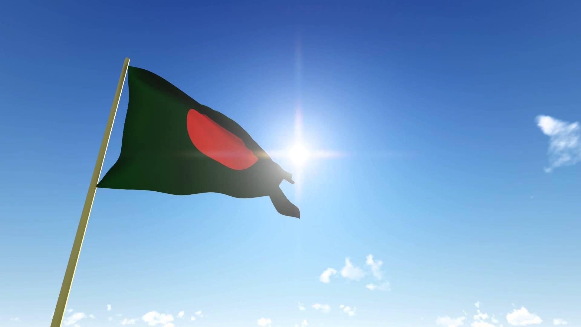 Bangladesh's National Flag