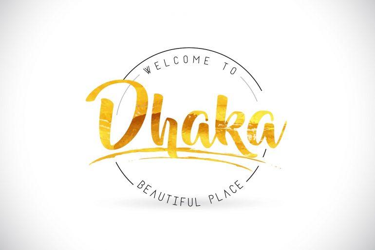 Dhaka Hotel