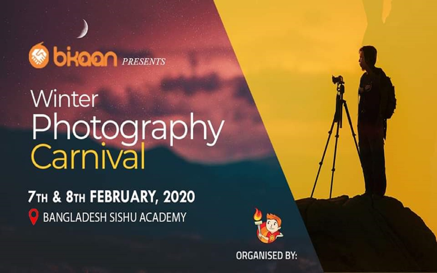 Winter Photography Carnival