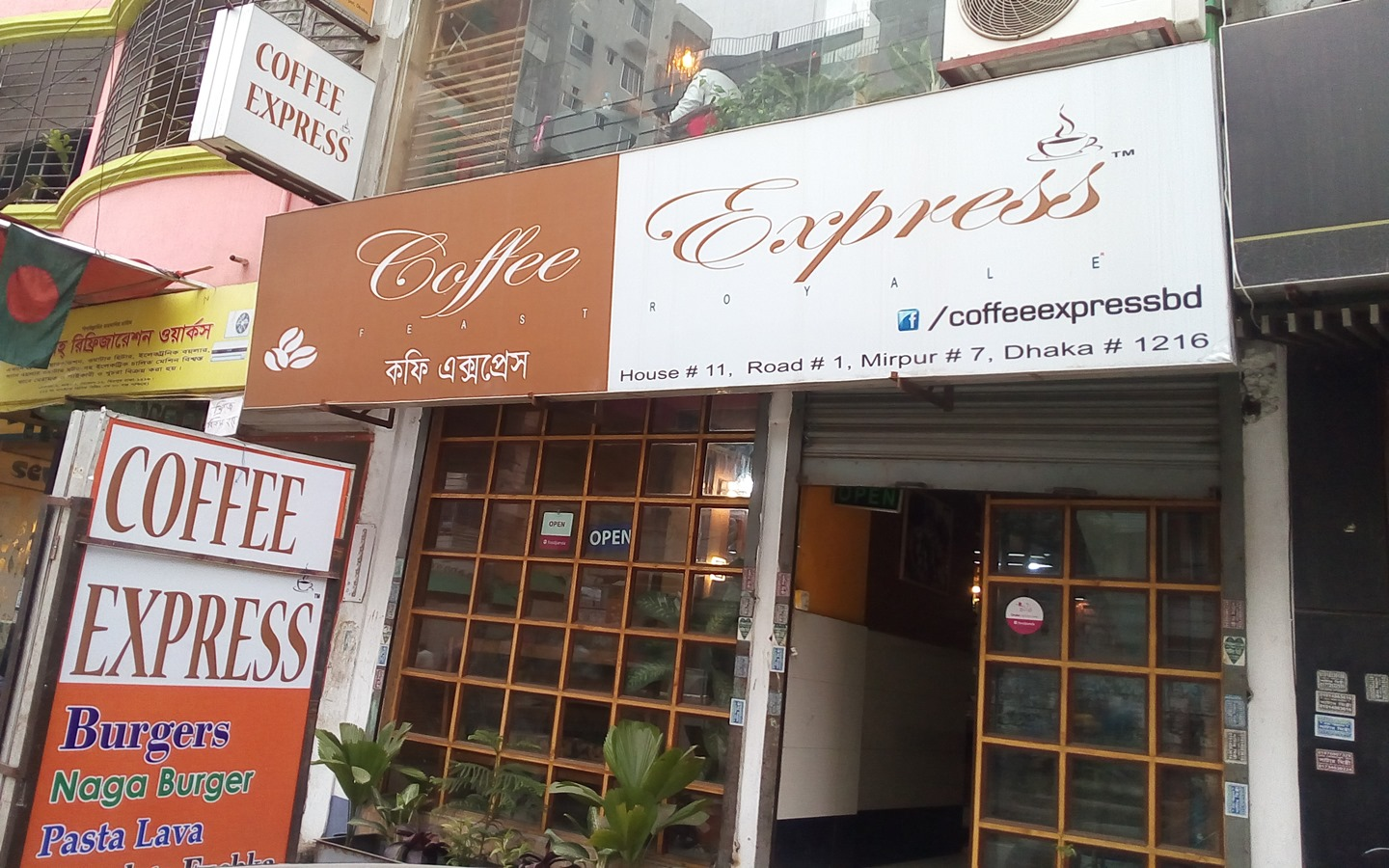 Exterior of Coffee Express