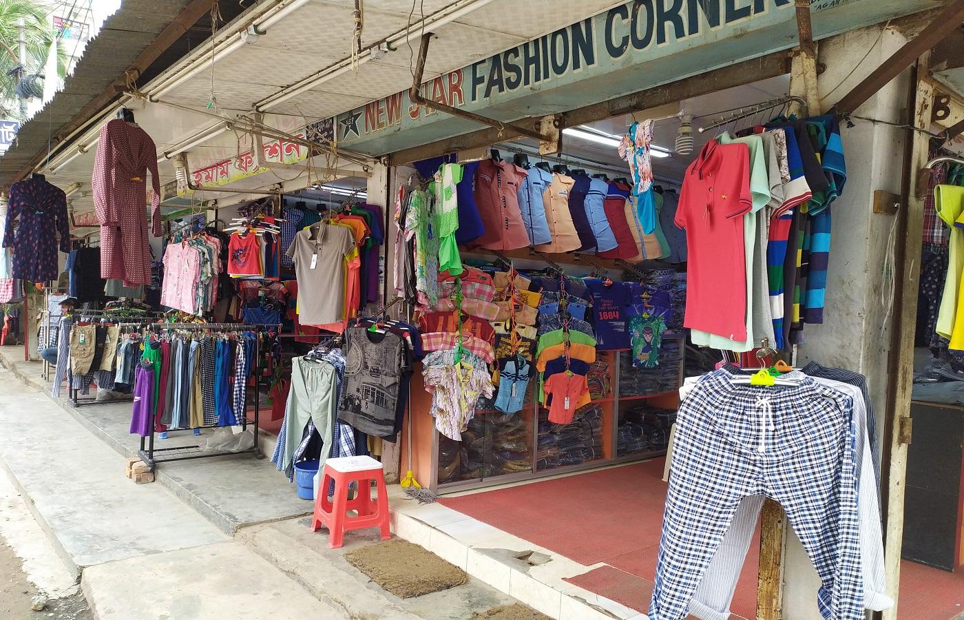 Nannu Market
