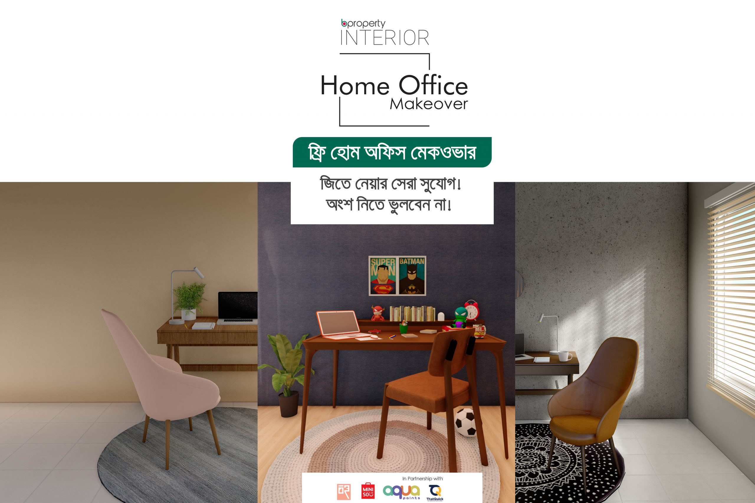 Join the Home Office Makeover Campaign