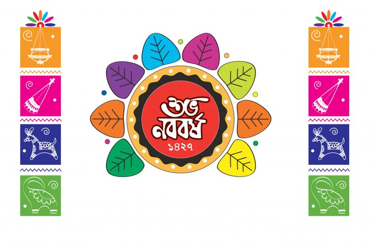 Celebrate Bengali New Year 1427 While Staying Home - Bproperty