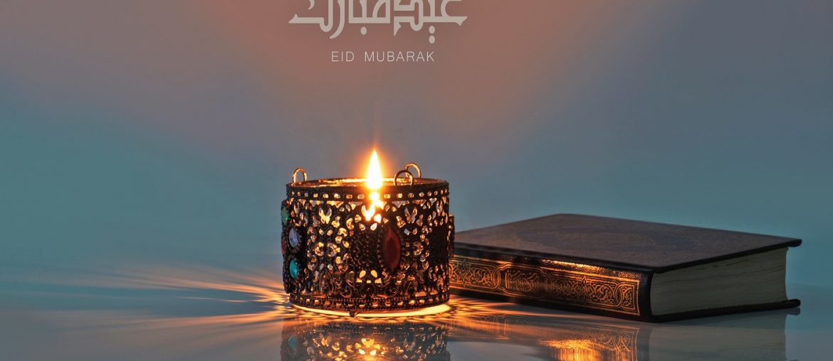 How To Celebrate EID Exceptionally 2020 - Bproperty